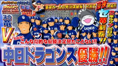 2006DV.jpg